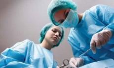 Rahim Aldırma Ameliyatı