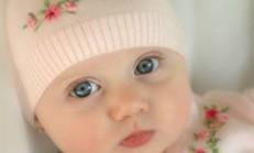 Hamilelikte 4. Ay