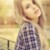 Kareli En Güzel Gömlek Modeli